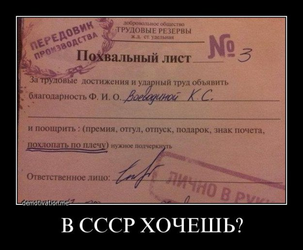 Надежда Савченко не жалуется на условия в Новочеркасском СИЗО, суд в четверг рассмотрит только ее дело, - адвокат - Цензор.НЕТ 299