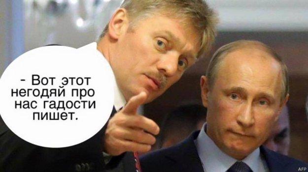 Санкции против России будут продолжаться, - президент Парламентской ассамблеи ОБСЕ - Цензор.НЕТ 7185