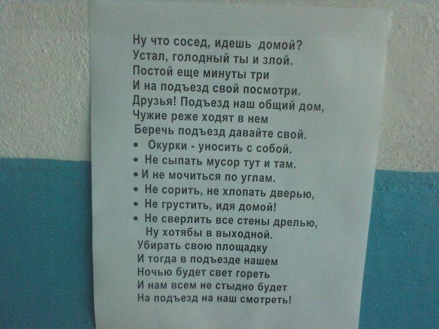 Ответы@mail.ru: помогите придумать душещипательный текст для.