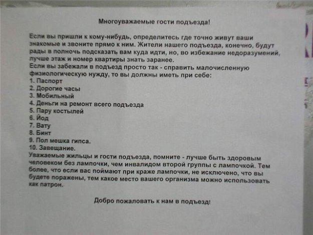 http://bm.img.com.ua/nxs/img/prikol/images/large/1/7/177071_365712.jpg