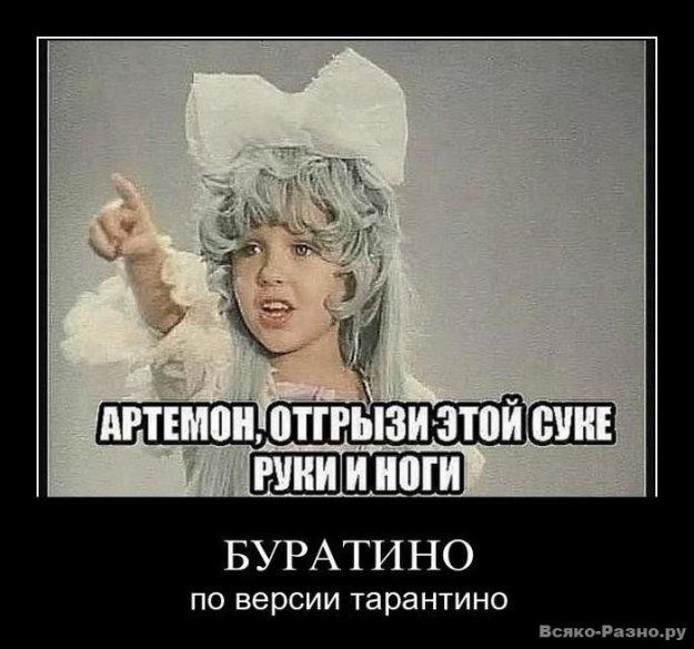 Веселые картинки - Разное - Приколы ...: prikol.bigmir.net/view/184371