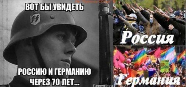 Я всегда говорил, что Россия - это Европа, - Медведев - Цензор.НЕТ 6970