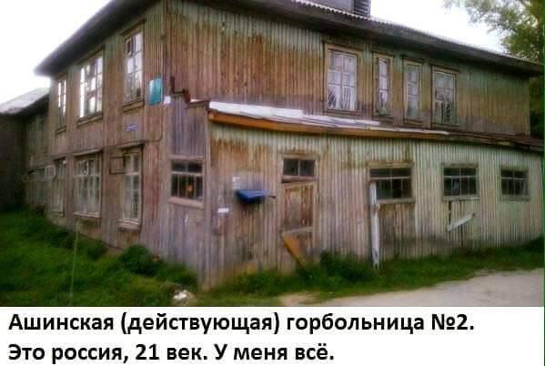 Член путинского Совета по правам человека Глинка навестит Савченко в СИЗО - Цензор.НЕТ 8867