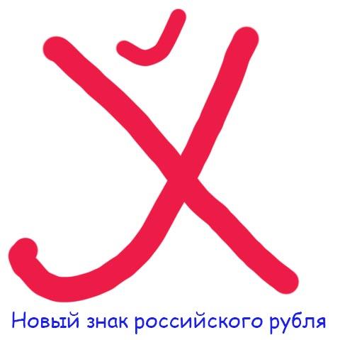 Еще один российский активист получил статус беженца в Украине - Цензор.НЕТ 2365