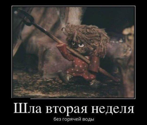 Пока рано говорить о старте блокады Керченской переправы: здесь уже должно подключиться государство, - замглавы Меджлиса Джелялов - Цензор.НЕТ 6274