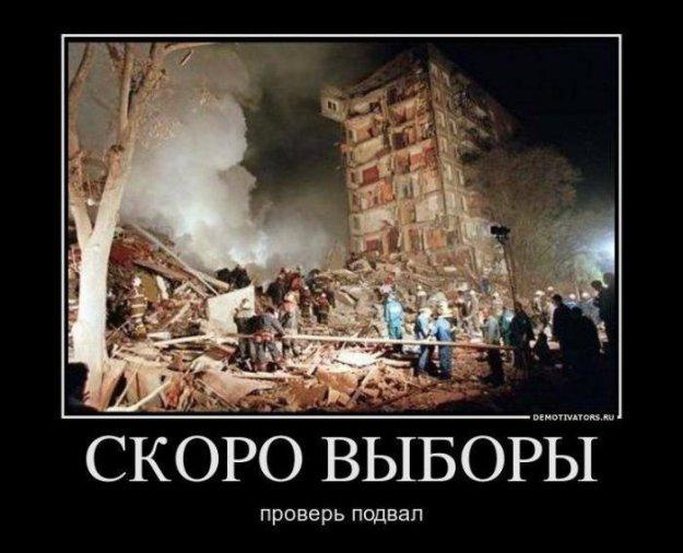 Россия несет ответственность за гибель каждого мирного жителя от химатаки в Сирии, - глава Минобороны Великобритании Фэллон - Цензор.НЕТ 6949