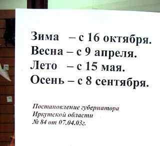 ... русский язык - Плакаты - Приколы - bigmir)net: prikol.bigmir.net/view/108002