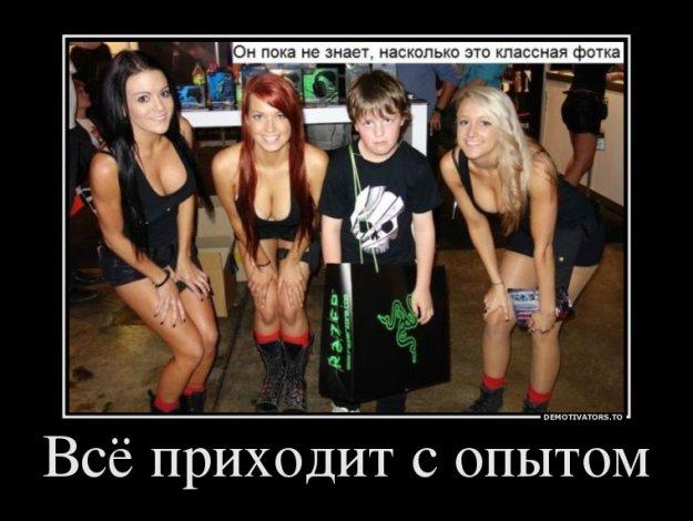 сперма приколы: