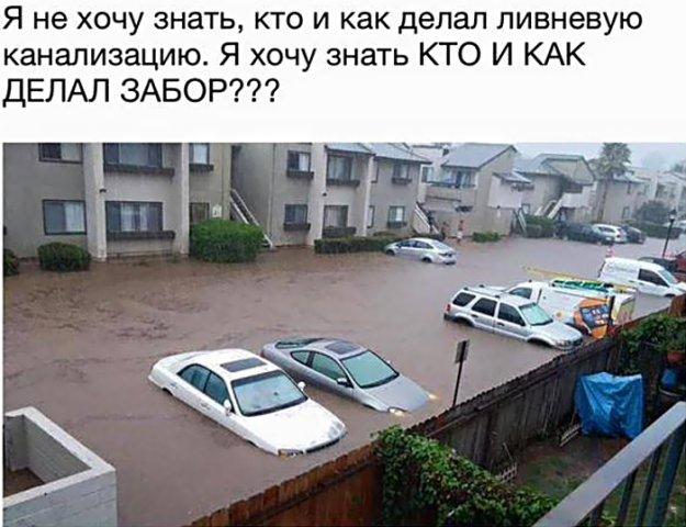 http://bm.img.com.ua/nxs/img/prikol/images/large/2/0/302802.jpg