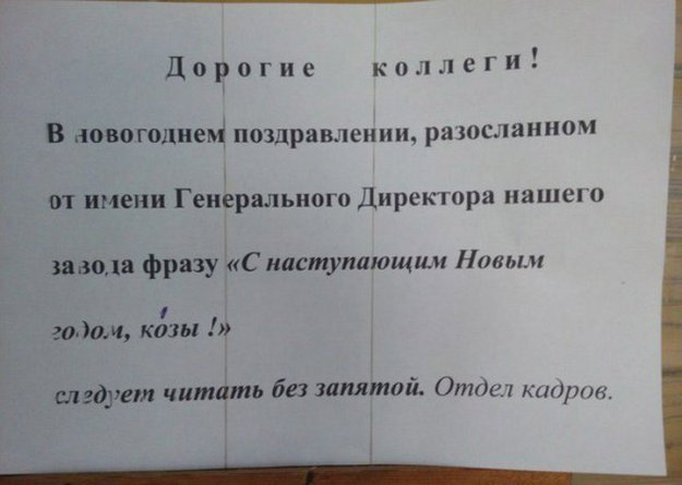 http://bm.img.com.ua/nxs/img/prikol/images/large/2/1/298212_793633.jpg