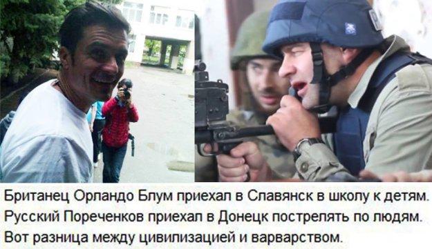 В День памяти жертв депортации крымскотатарского народа на Чонгаре пройдет митинг: возможны провокации, - Ислямов - Цензор.НЕТ 8832