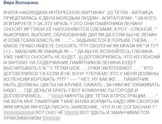 Более 750 автомобилей застряли в пробке на Керченской переправе - Цензор.НЕТ 4988