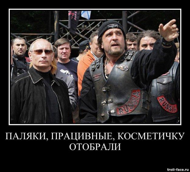 http://bm.img.com.ua/nxs/img/prikol/images/large/2/2/299722_803388.jpg