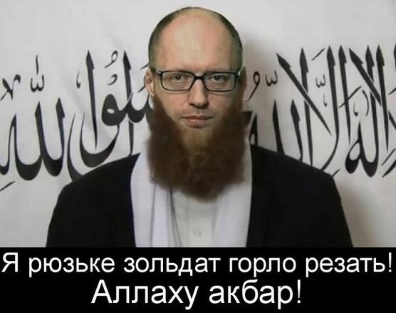 Суд над Клыхом и Карпюком - это очередное преступление кремлевского режима, который рано или поздно будет наказан, - Яценюк - Цензор.НЕТ 9160
