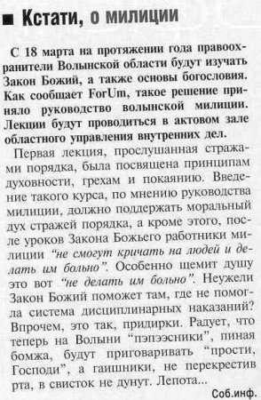газетные знакомства в украине