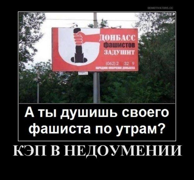 """Правоохранители задержали 64-летнюю пенсионерку, которая командовала боевиками, захватывала ДонОГА и """"отжимала"""" имущество на нужды """"ДНР"""" - Цензор.НЕТ 6330"""