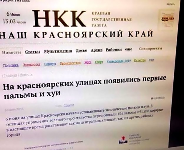 Создание некой национально-культурной автономии крымских татар – показная забота оккупантов, - Меджлис - Цензор.НЕТ 1023
