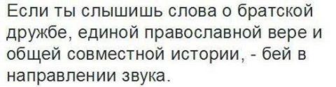 """К концу ноября будут представлены несколько """"дорожных карт"""" по Донбассу от всех сторон: гарантий утверждения какой-либо из них нет, - Айвазовская - Цензор.НЕТ 6477"""