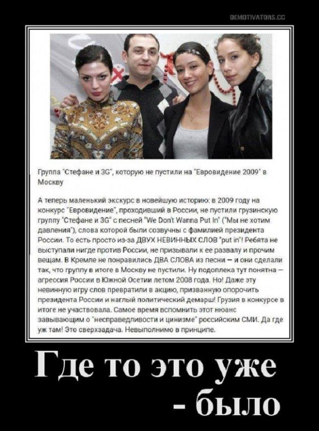 """Климкин о запрете на въезд в Украину Самойловой: """"Никаких уступок"""" - Цензор.НЕТ 3447"""