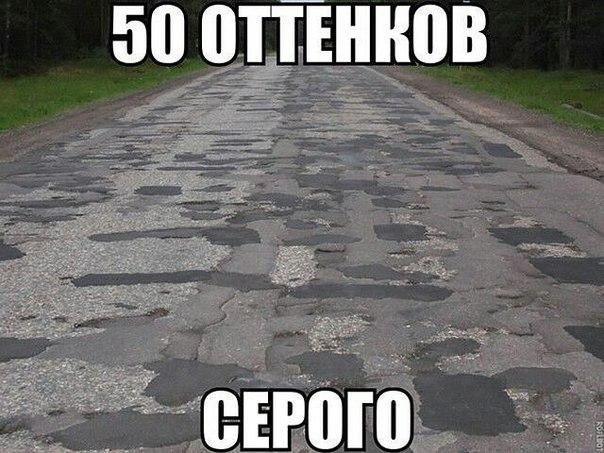 http://bm.img.com.ua/nxs/img/prikol/images/large/2/4/304642_839389.jpg