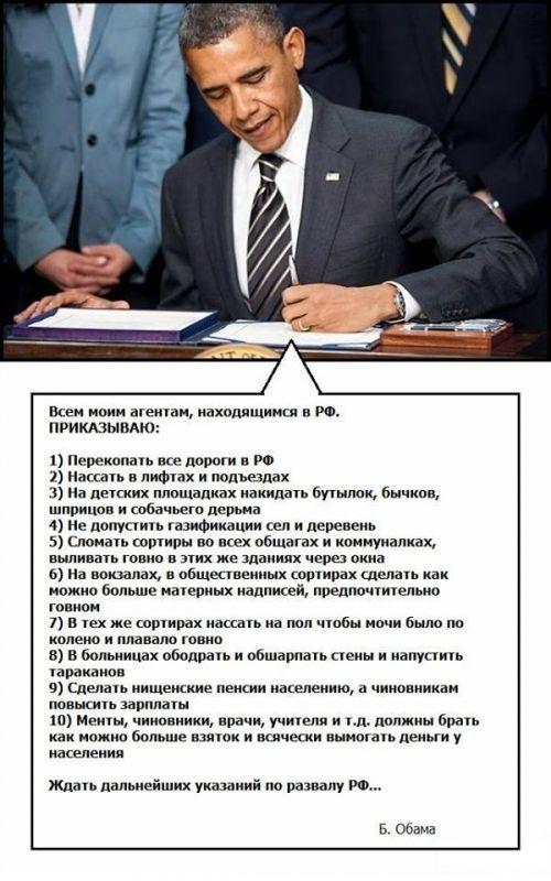 Путин ограничил работу турецких организаций на территории России - Цензор.НЕТ 8619
