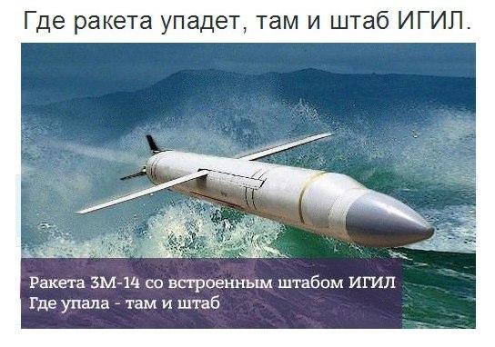 СБУ обнаружила в Закарпатской и Донецкой областях очередные тайники с гранатометами, минами и взрывчаткой - Цензор.НЕТ 9418