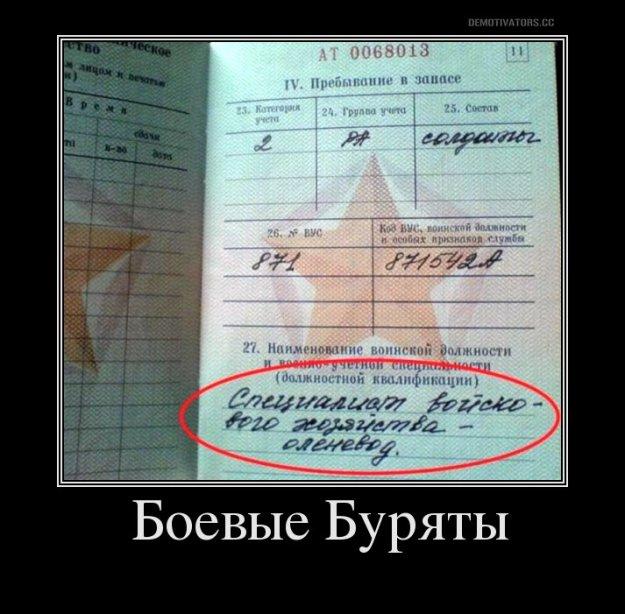 Пограничники на Донетчине обнаружили в буровой машине контрабандных товаров на 260 тыс. гривен - Цензор.НЕТ 4104