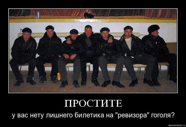 """Боевики на Донбассе планируют весной провести """"призыв на срочную службу"""", - ГУР Минобороны - Цензор.НЕТ 2665"""