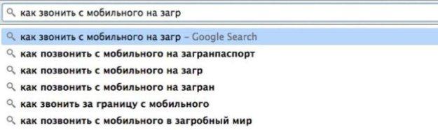 знакомства в поисковых системах