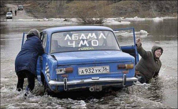 С сегодняшнего дня в Украину запрещено ввозить автомобили, которые не отвечают стандартам Евро-5 - Цензор.НЕТ 3110