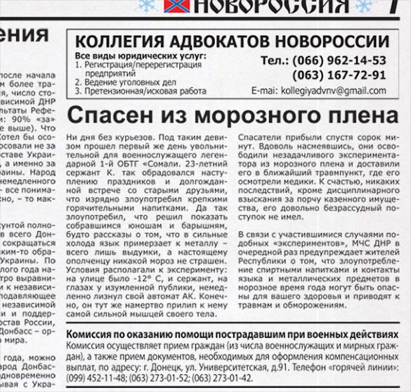 Украина и Сирия уходят из-под влияния России, - Обама - Цензор.НЕТ 8147