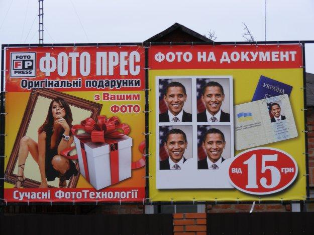 реклама на фото на документы