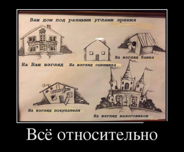 http://bm.img.com.ua/nxs/img/prikol/images/large/3/1/304513_837819.jpg