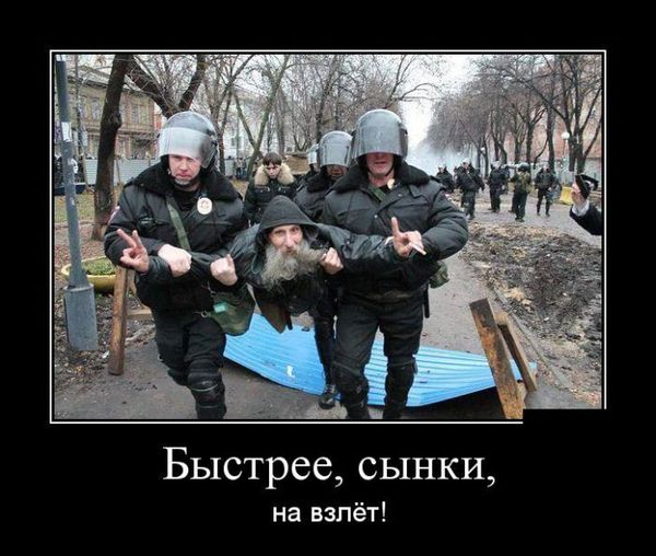 Демки..))