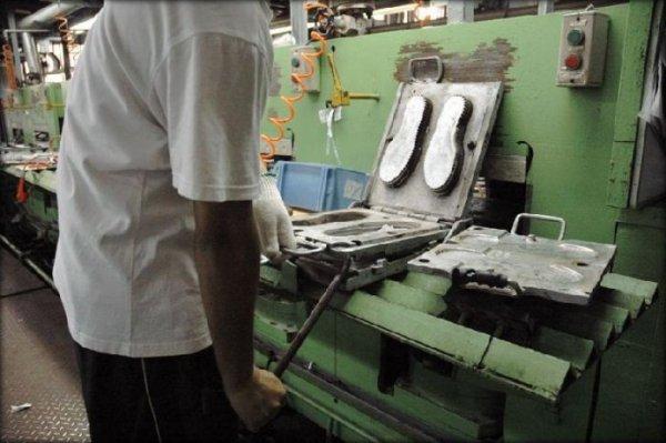 Оптовый сайт обувной фабрики haries