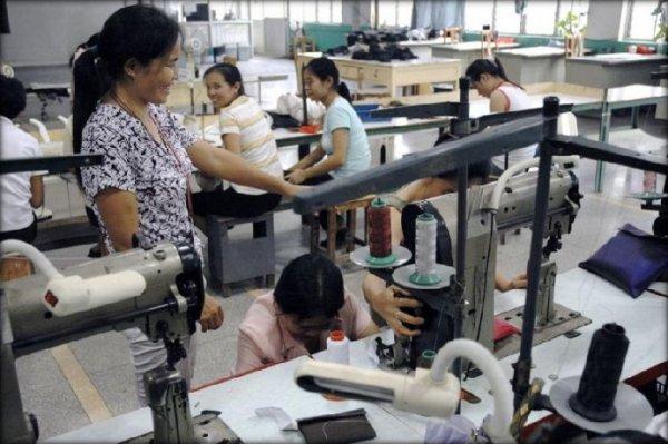 Навигация по записям фабрика одежды китай оптом