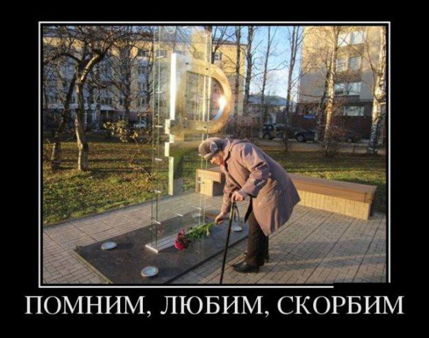 Яценюк инициирует заседание Совета финансовой и экономической стабильности - Цензор.НЕТ 8709