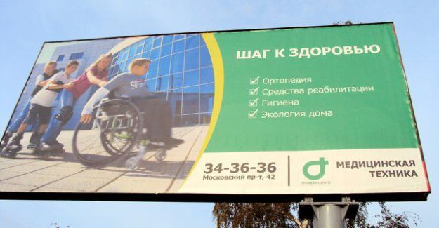 знакомства инвалидов по здоровью башкортстан