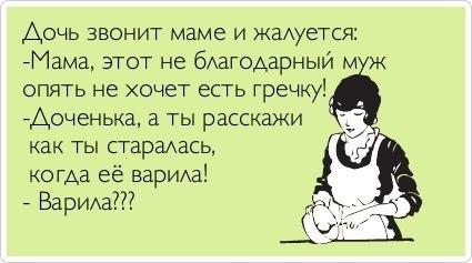 знакомства женатых в украине