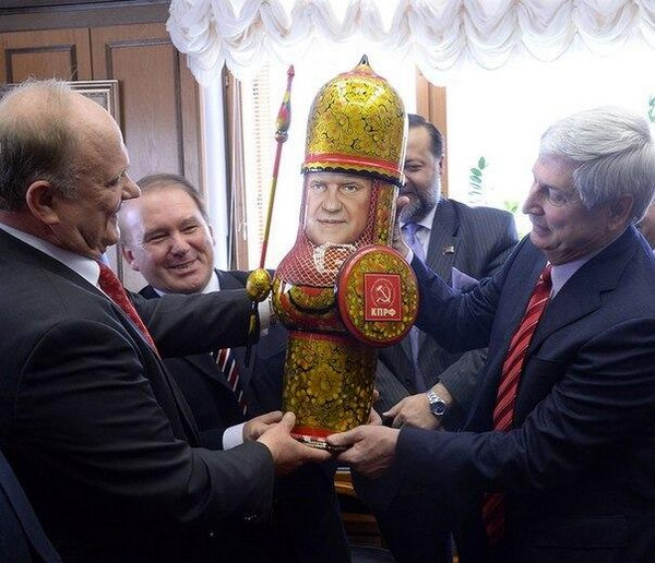 В КПРФ потребовали от Турции вернуть собор Святой Софии христианам - Цензор.НЕТ 987