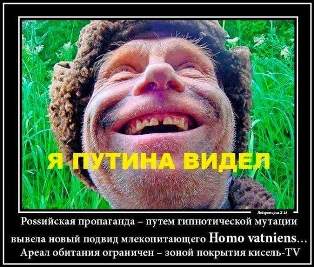 Боевики продолжают обстреливать наши позиции. На Донецком направлении использовали минометы, - пресс-центр АТО - Цензор.НЕТ 9658