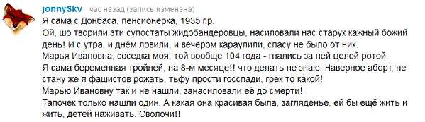 Боевики продолжают обстреливать наши позиции. На Донецком направлении использовали минометы, - пресс-центр АТО - Цензор.НЕТ 6033
