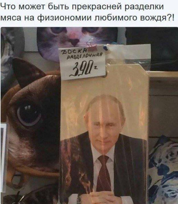 Россия становится все более агрессивной: она запугивает соседей и меняет границы силой, - Столтенберг - Цензор.НЕТ 8714