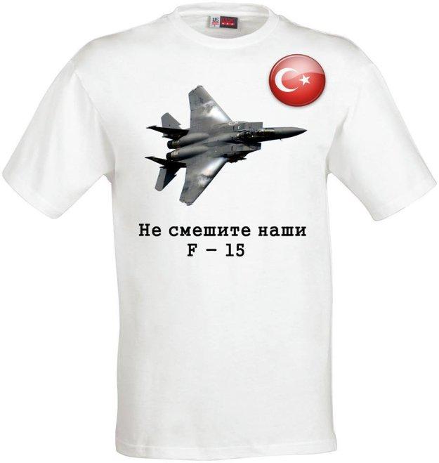 """В МИД РФ назвали монтажом запись с предупреждениями Су-24: """"В интернете много всяких роликов. Очень интересные бывают"""" - Цензор.НЕТ 7844"""