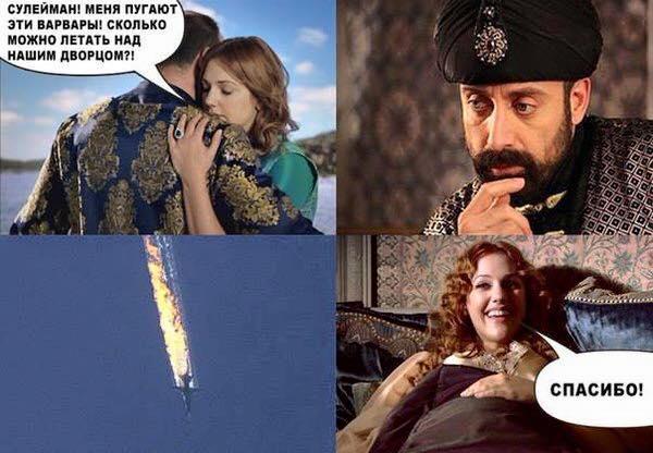 Шойгу о сбитом над Турцией Су-24: Это почти предательство - Цензор.НЕТ 4643