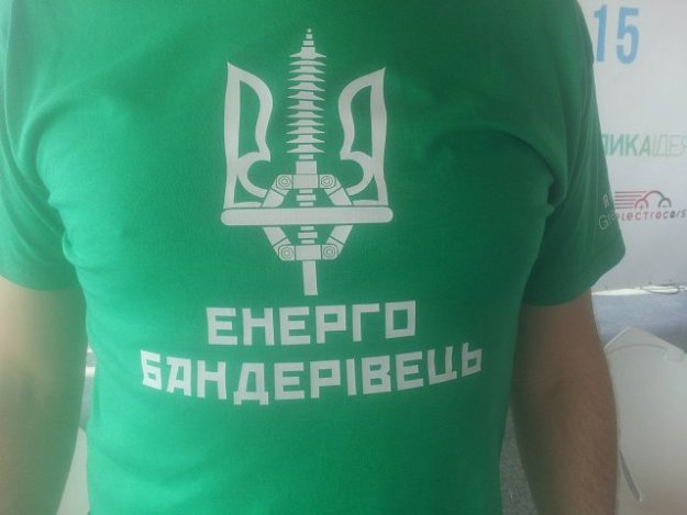 Крымских школьников распустили на каникулы - Цензор.НЕТ 8665