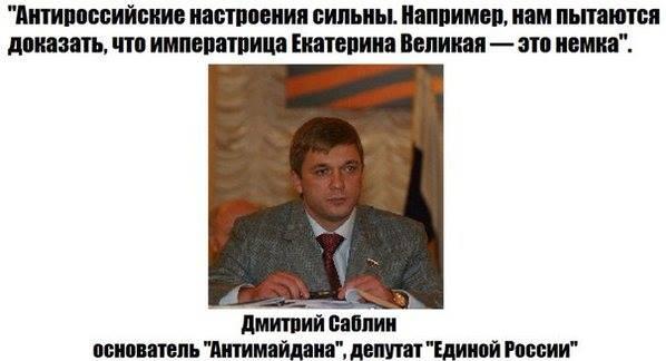 Российская сторона СЦКК, как и ее кремлевская верхушка, находятся где-то в параллельном мире, - спикер штаба АТО - Цензор.НЕТ 8238