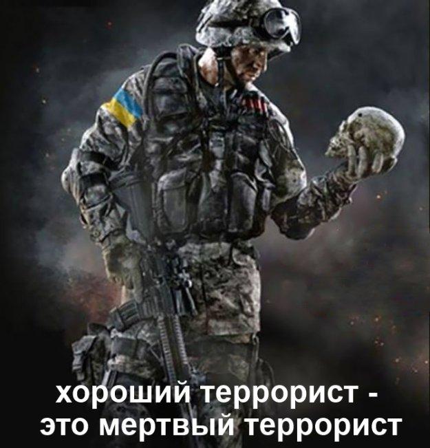 В зоне АТО террористы обстреливают блокпосты из минометов и гранатометов: среди украинских силовиков есть раненые - Цензор.НЕТ 4505