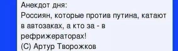 Один российский военный ликвидирован на Донбассе, трое ранены, - разведка - Цензор.НЕТ 5148