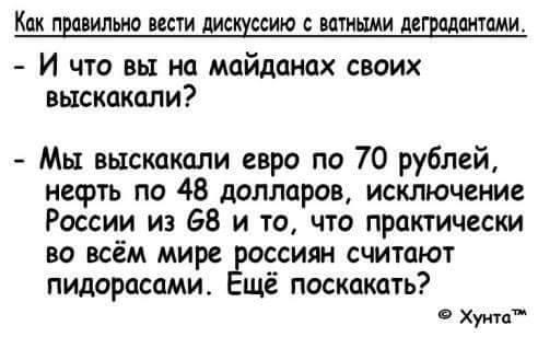 Канада будет поддерживать Украину в противодействии российскому вторжению, - глава МИД страны - Цензор.НЕТ 4029